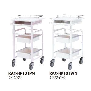 ��������岼�����Żҥ���ƥ����ȡ�RAC-HP101PN/RAC-HP101WN
