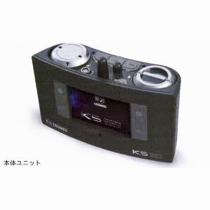 ウェアラブル(装着型)呼吸代謝計測装置 K5
