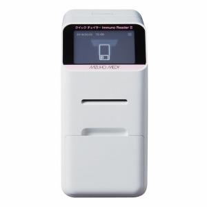 デンシトメトリー分析装置 クイックチェイサー immuno reader ii